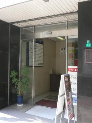 新大阪サンアール東館ビル