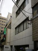朝日第3ビル