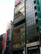 長崎センタービル