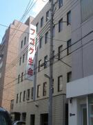 大阪フコク生命ビル