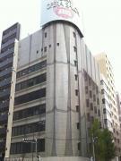早川トナカイビル