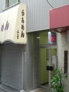 NLC北梅田ビル