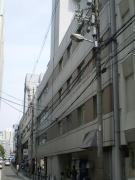 古河浜通東館ビル