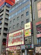 品川ステーションビル新宿