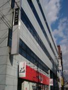 新大阪プリンスビル