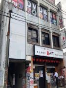 坂口中野駅前ビル