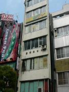 新中央商事ビル