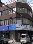 日本橋電気ビル