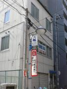 福島Mビル