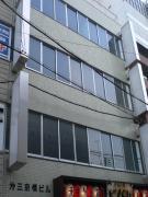 第3京橋ビル