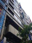 松和京橋ビル